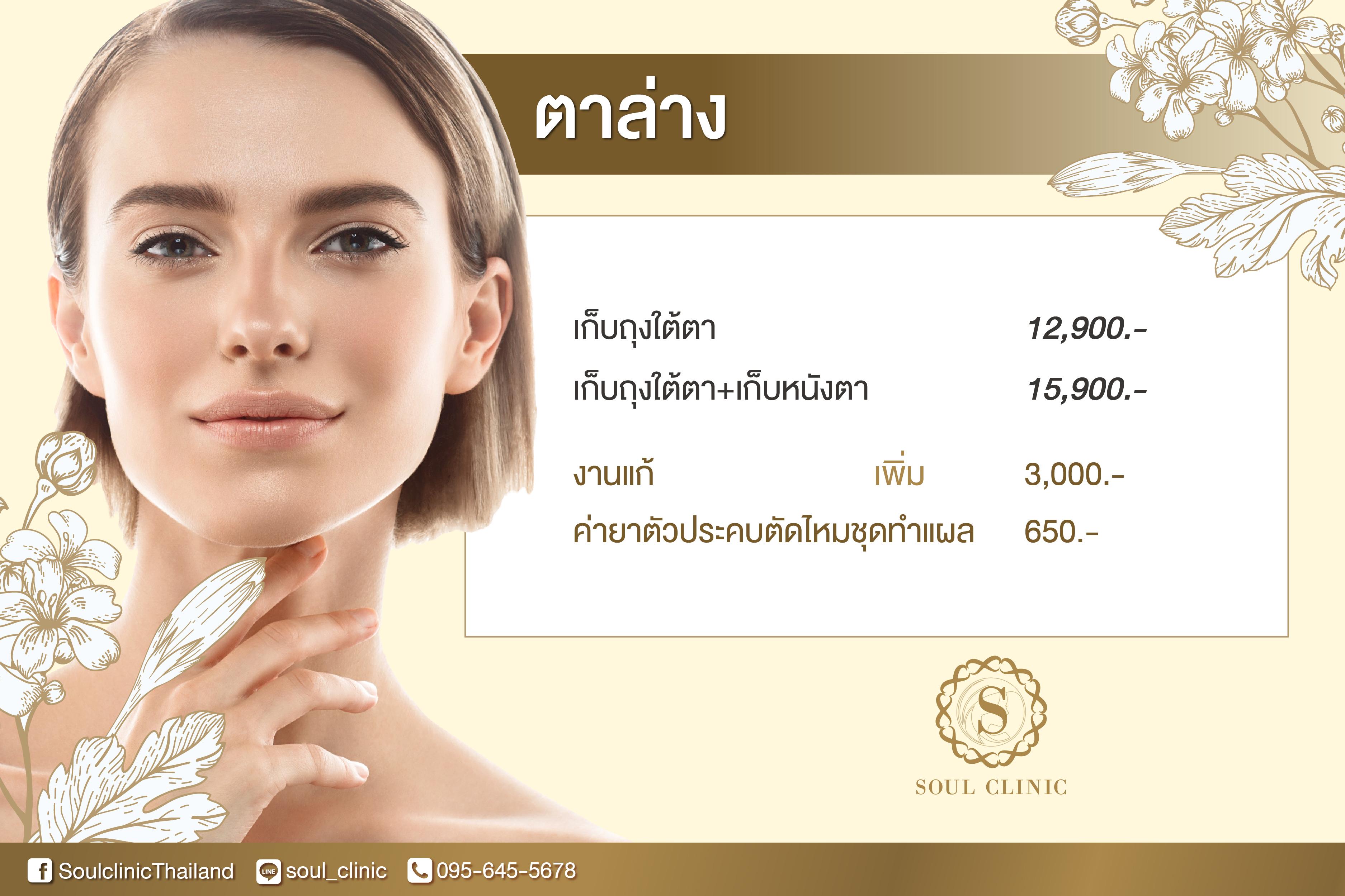price-06