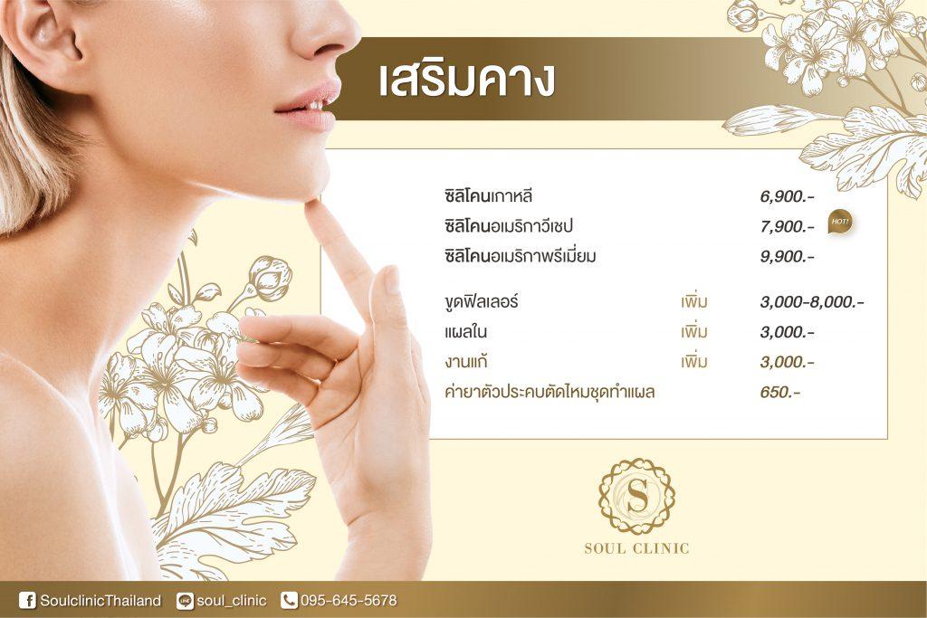 price2-01